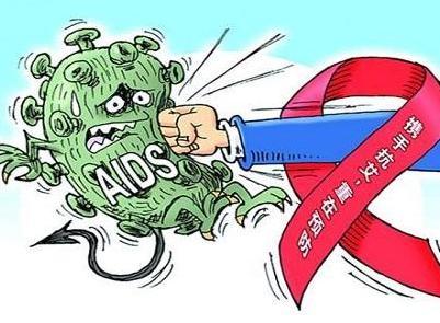 分享4个预防艾滋病的方法