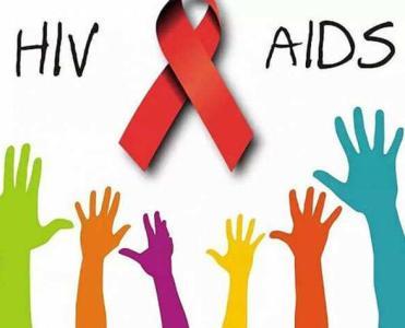 预防艾滋病做到这6点